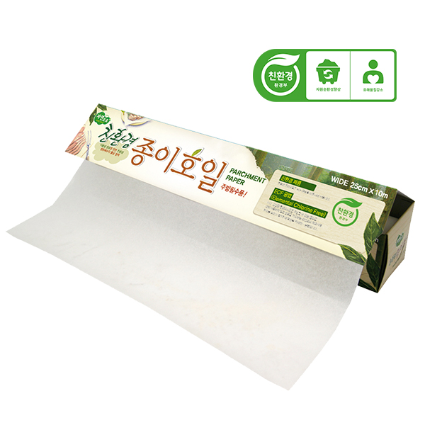 자연으로 친환경 종이호일 (25cm*10m)
